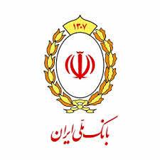 تداوم خدمت رسانی شعب بانک ملی ایران با رعایت اصول بهداشتی