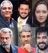 بازیگرانی که جشنواره فیلم فجر را تحریم کردند