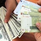 قیمت دلار و قیمت سکه + جدول