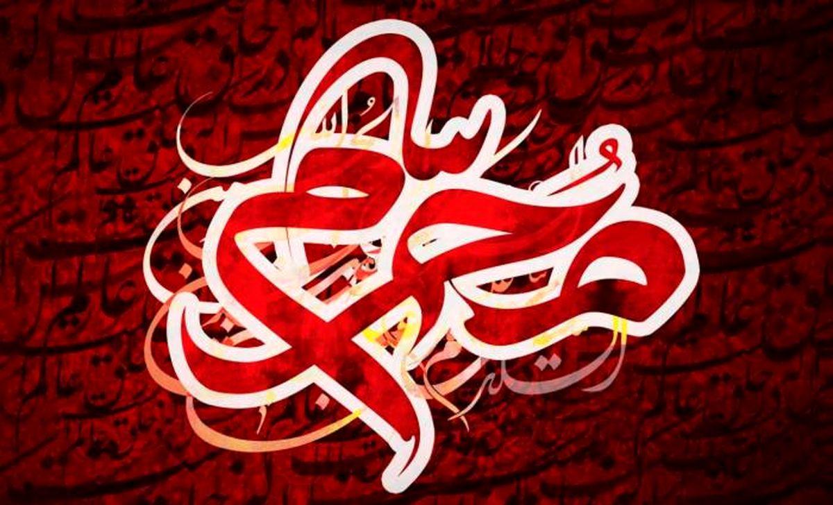 ضوابط برگزاری مراسم محرم + فیلم