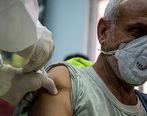 سامانه ثبت نام واکسن کرونا مشخص شد | Salamat.gov.ir