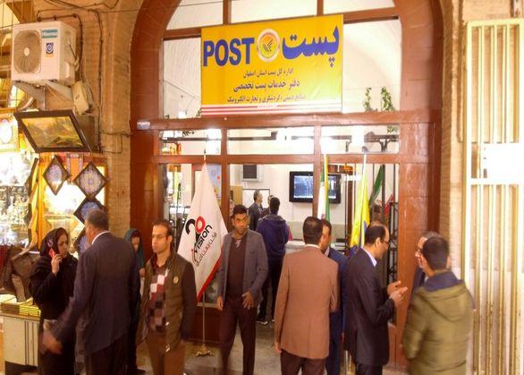 رونق بازار صنایع دستی در دفتر خدمات پستی تخصصی اصفهان