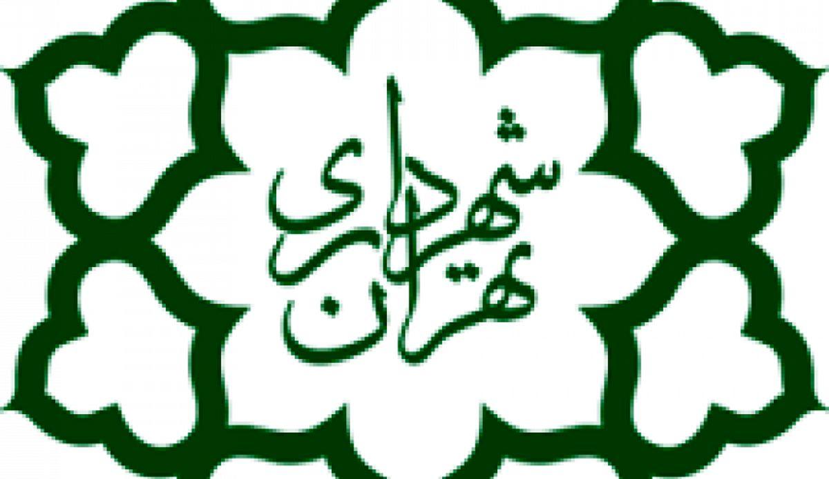 پاسخ شهرداری تهران درباره مشکل قطعی فیبرنوری آسیاتک