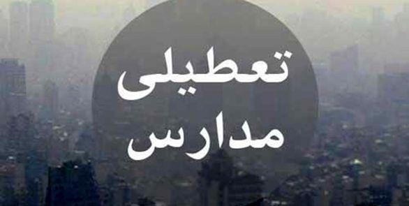 مدارس مشهد یکشنبه 10 آذر تعطیل شد+جزئیات