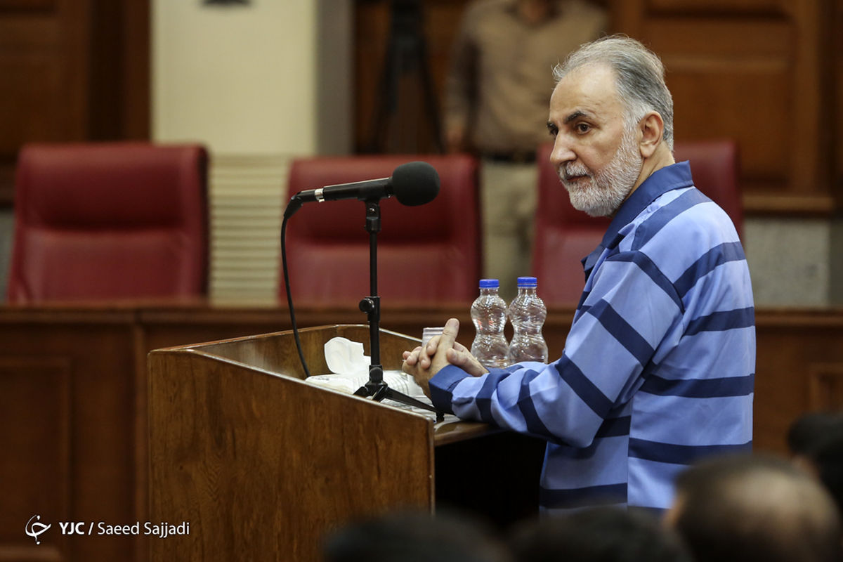 تغییر چهره محمدعلی نجفی در زندان + عکس