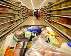 توزیع شکر، برنج و روغن تنظیم بازاری از فردا شنبه