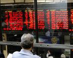 جزییات فروش اقساطی سهام در بازار سرمایه