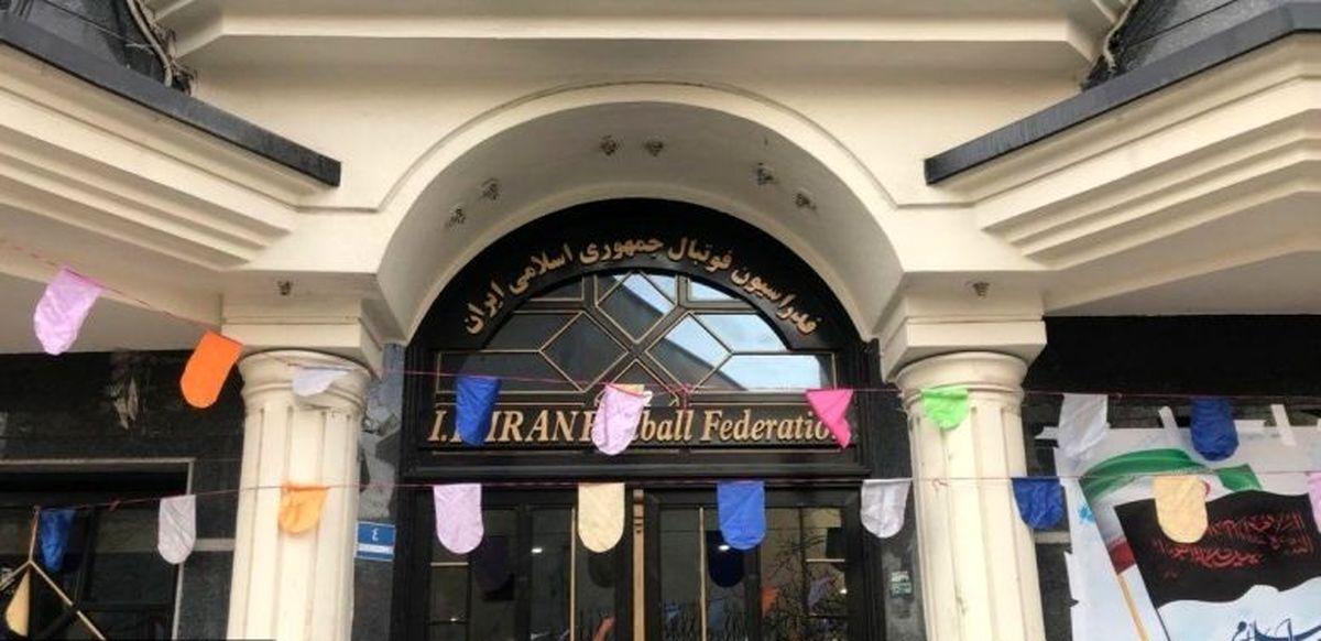 لغو شدن انتخابات فدراسیون فوتبال !