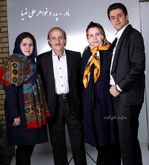 عکس خانوادگی علی ضیا مجری + بیوگرافی زندگی شخصی