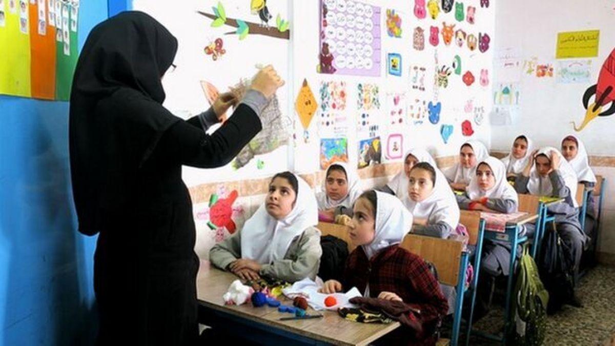 احتمال رتبه بندی معلمان بازنشسته سال ۹۸