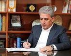 پیام مدیر عامل بانک ملی ایران به مدافعان سلامت