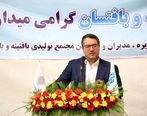 هیچ واحد تولیدی در استان همدان بخاطر تحریم ها تعطیل نشده است/با راه اندازی شهرک خصوصی مبل و منبت در ملایر موافقم
