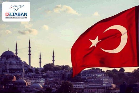 سفر به کشور گردشگر پذیر ترکیه