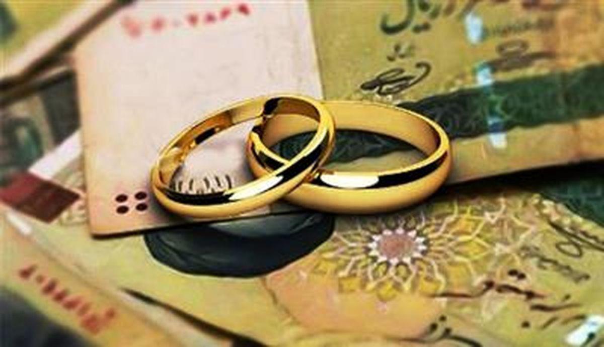 بانک قرض الحسنه مهرایران حامی زوج های جوان