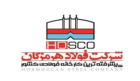 کمک ۵۰ میلیارد ریالی شرکت فولاد هرمزگان به دانشگاه علوم پزشکی استان هرمزگان