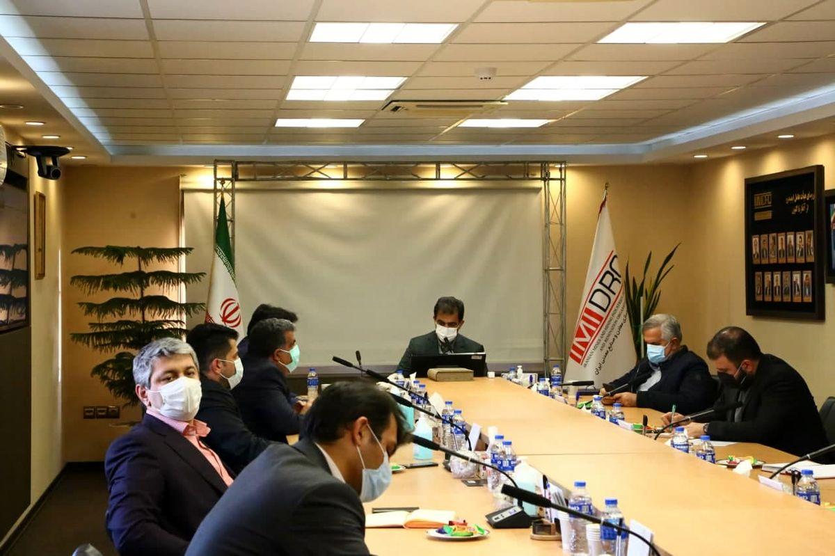 پیگیری ایمیدرو برای اجرایی شدن 3 طرح صنایع معدنی در لرستان