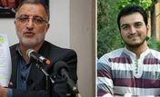 جزئیات لغو حکم داماد علیرضا زاکانی | بیوگرافی داماد زاکانی و همسرش