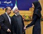 واکنش خبرگزاری دولت به حرفهای کیمیا علیزاده