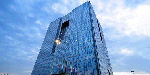 دستورالعمل شفاف سازی تراکنشهای بانکی اشخاص