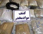 کشف ۲ تن مواد مخدر در پایتخت