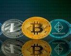 قیمت ارزهای دیجیتال امروز 3 آبان ماه   قیمت ارزهای دیجیتال
