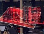 نفتای سبک پالایشگاه تهران در بورس انرژی عرضه میشود