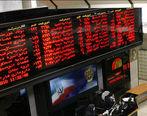 دلیل توقف سهام شستا در بورس