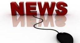 اخبار پربازدید امروز دوشنبه 7 بهمن