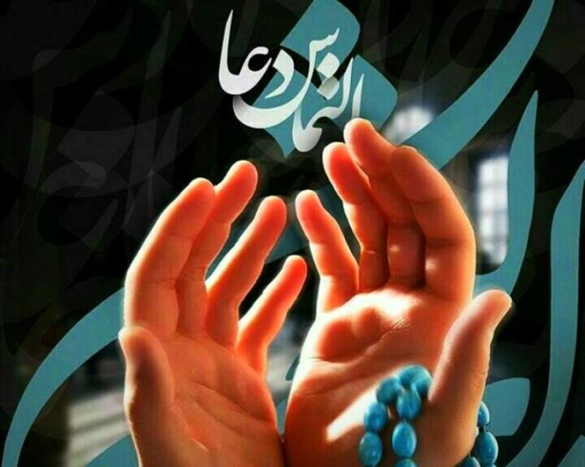 اس ام اس و پیامک های معنوی و التماس دعا