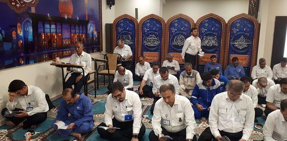 مراسم پرفیض دعای عرفه در شرکت پتروشیمی پارس