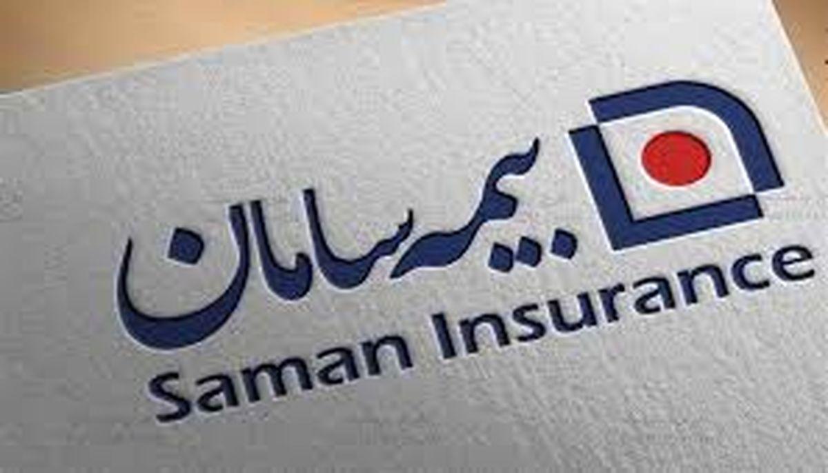  صدور بیمه نامه شخص ثالث بیمه سامان، امن و آنلاین