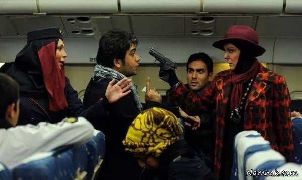 فرزاد حسنی و بهنوش بختیاری در مسیر انحرافی