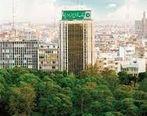 حمایت بانک قرض الحسنه مهر ایران از کسب وکارهای کوچک