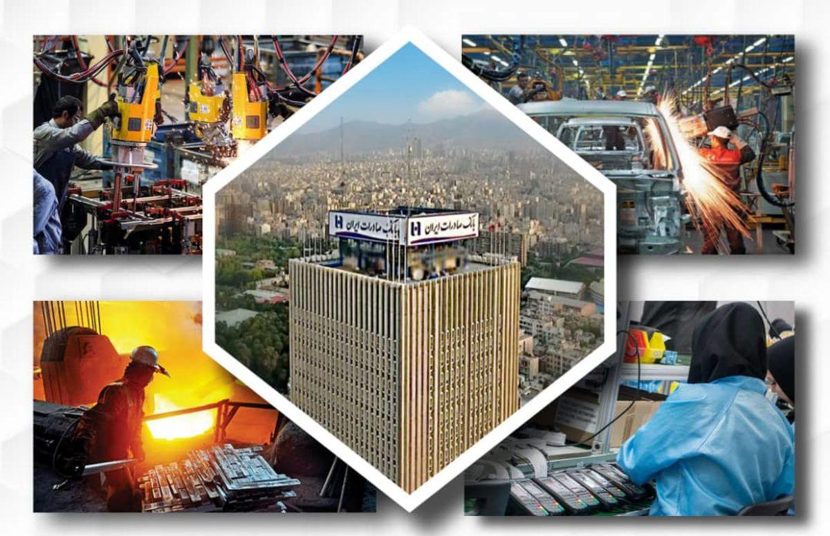 بانک صادرات ایران، زنجیره تولید را به هم وصل کرده است