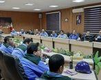 برگزاری دوره های آشنایی با قوانین مبارزه با پولشویی در پتروشیمی شهید تندگویان
