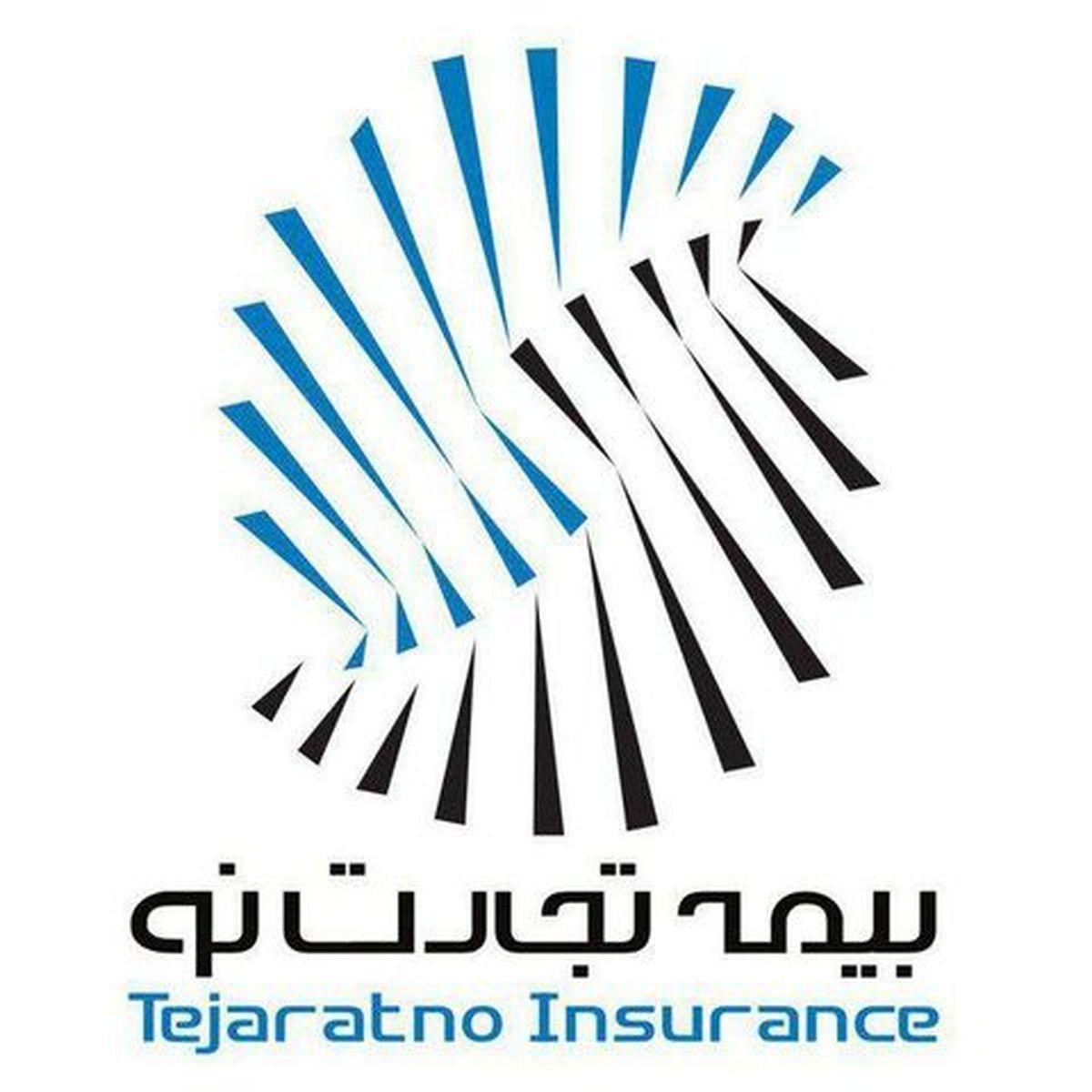 فروش ۴۷۳ میلیارد تومانی بیمه تجارتنو