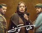 بازیگران سریال خاتون در کنار همسرانشان | تصاویر بازیگران سریال خاتون