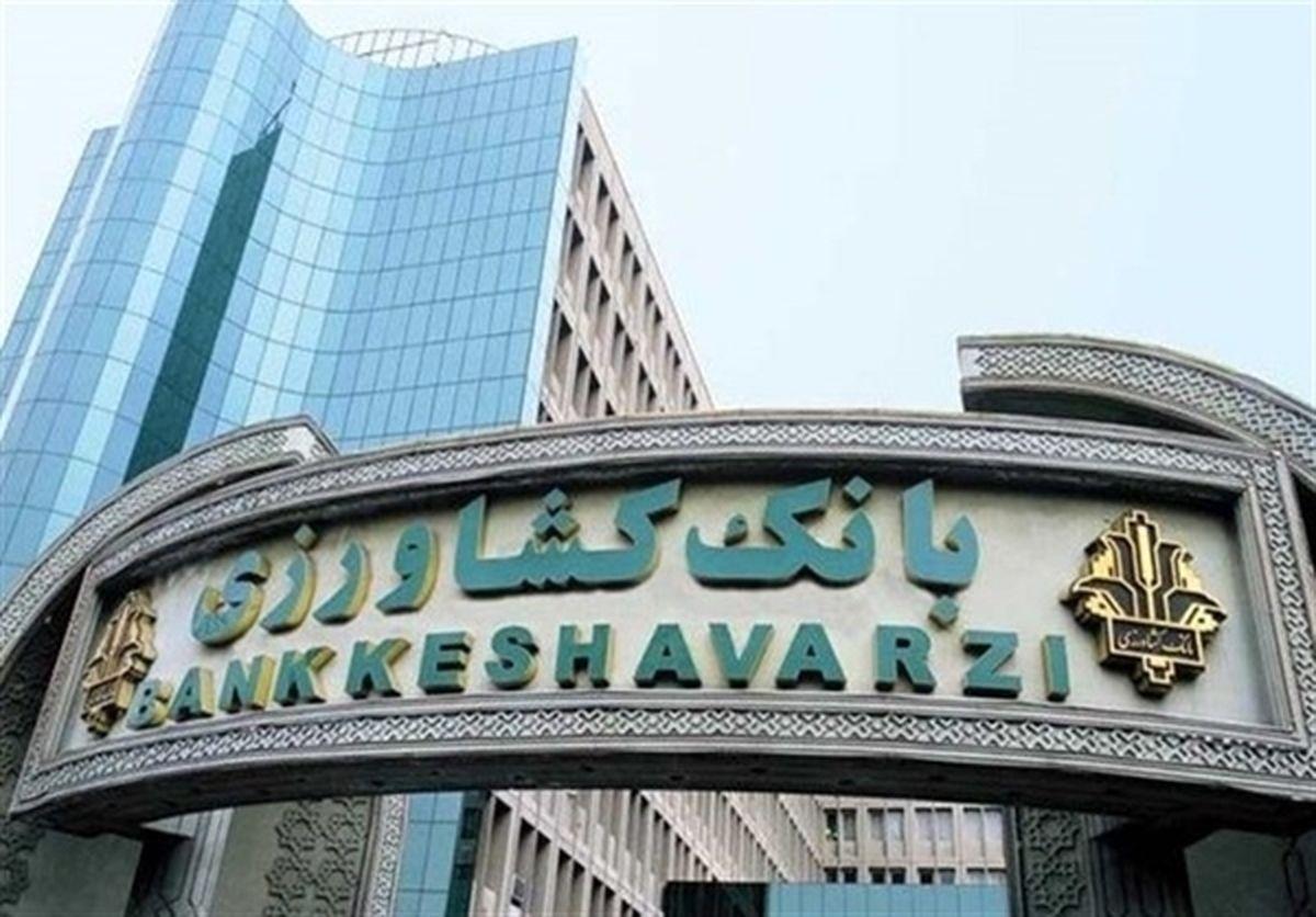 سهم مشتریان اقتصادی بانک کشاورزی به 66 درصد افزایش یافت