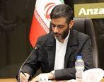 هم اکنون نشست فعالین اقتصادی منطقه آزاد انزلی با مشاور رئیس جمهور و دبیر شورایعالی مناطق آزاد  8