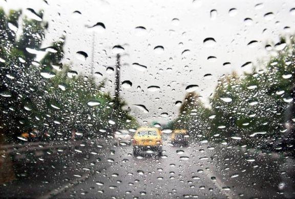 هشدار هواشناسی  / برف و باران در راه است