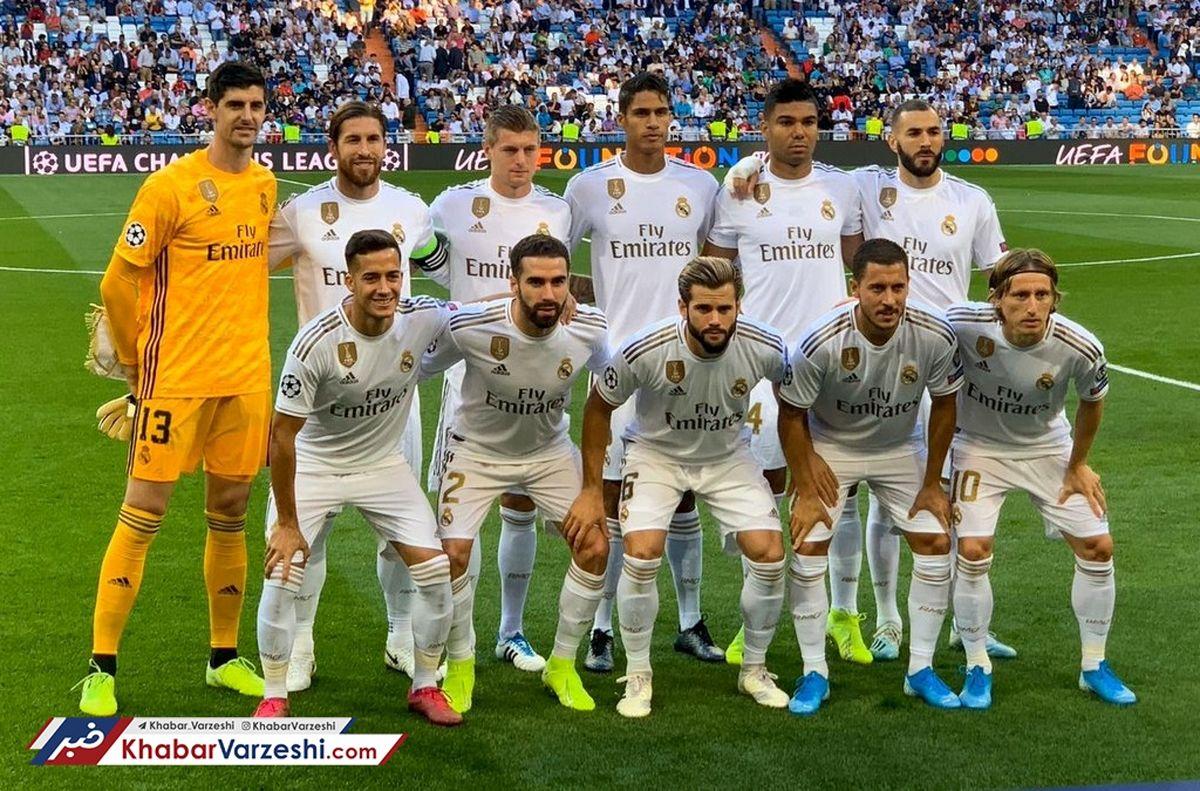 جریمه جالب رئال مادرید برای بازیکنان