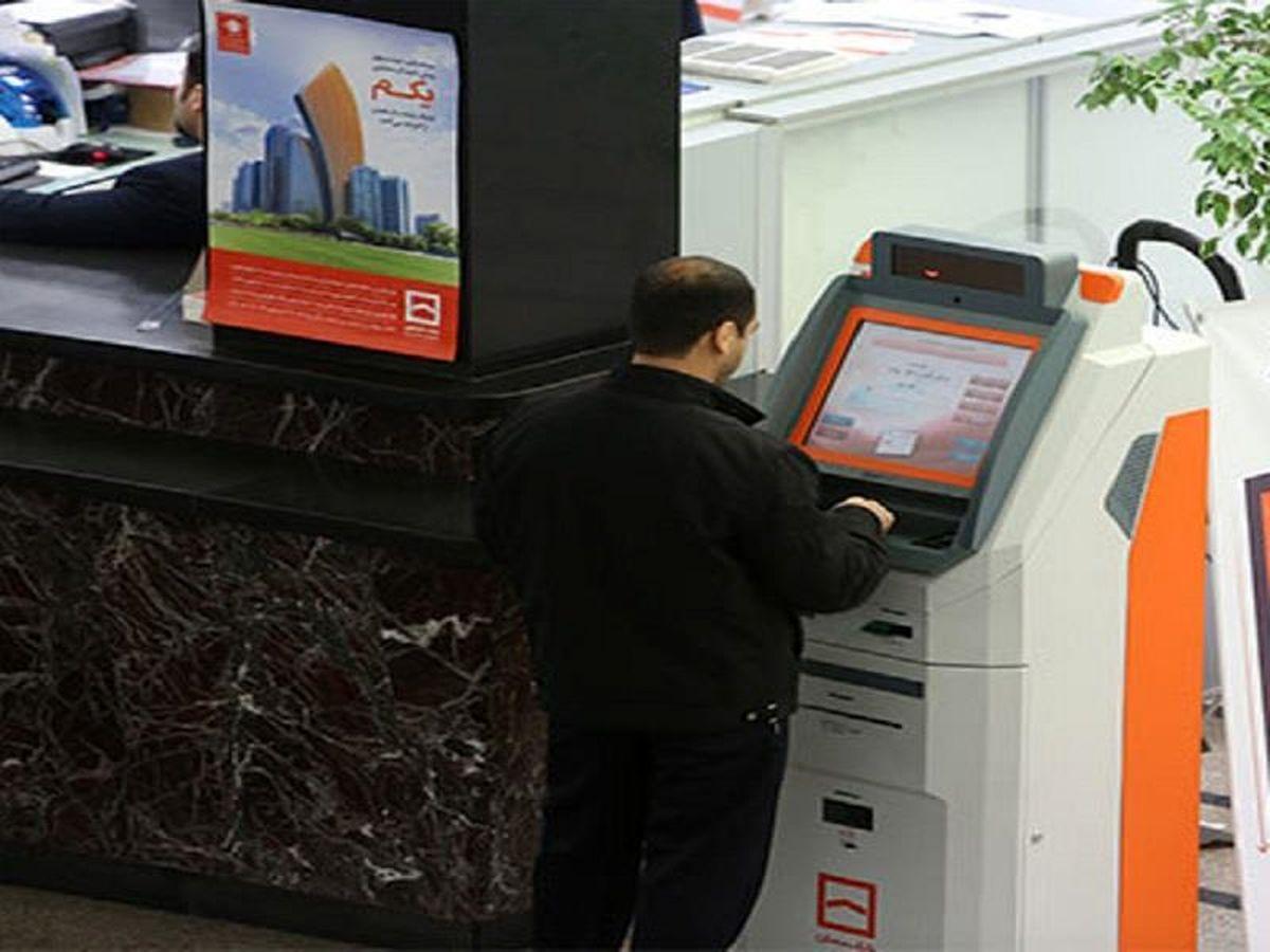 پیشگیری از کرونا با خدمات متنوع کیوسک بانک مسکن
