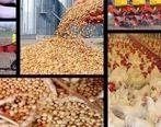 بازار سیاه سبب گرانی نهادههای دامی در بازار آزاد شده است
