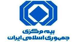 «سالنامه آماری ۱۳۹۸ صنعت بیمه» تهیه شد