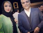 مهران مدیری|فیلم دیده نشده رقص عجیب اش جنجالی شد + فیلم و عکس