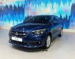 زمان پیش فروش و عرضه خودرو شاهین اعلام شد