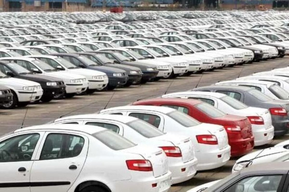 تازه ترین قیمت خودرو در بازار