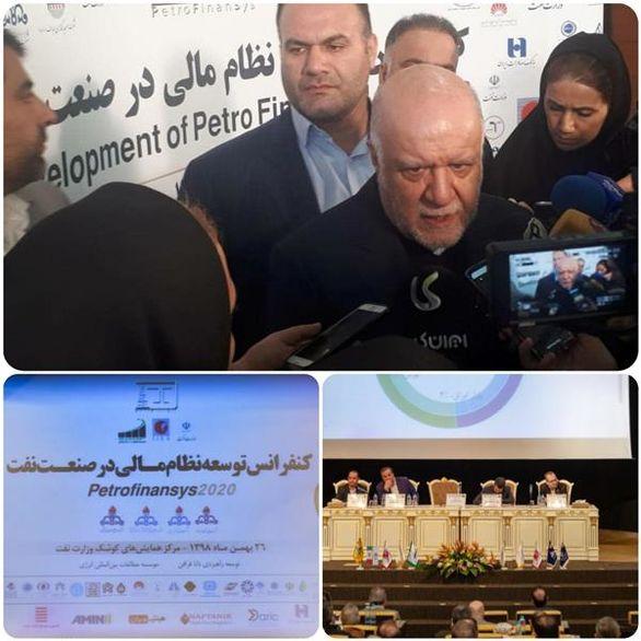 کنفرانس «توسعه نظام مالی در صنعت نفت» با حمایت بانک صادرات ایران برگزار شد