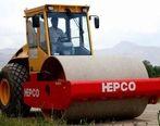تکلیف مدیریت هپکو باید مشخص شود