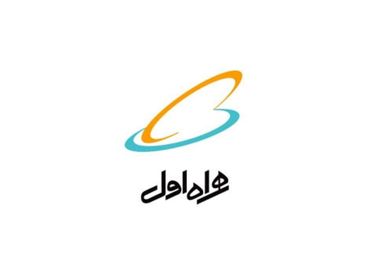 پایداری شبکه همراه اول در مناطق زلزلهزده استانهای بوشهر و فارس